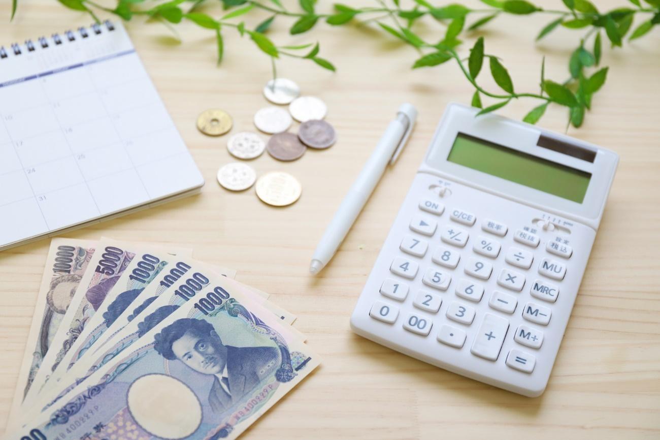 Corporate tax savings